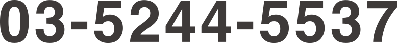 03-5244-5537